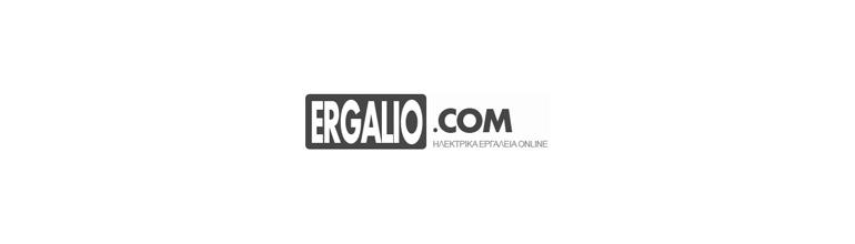 ergalio