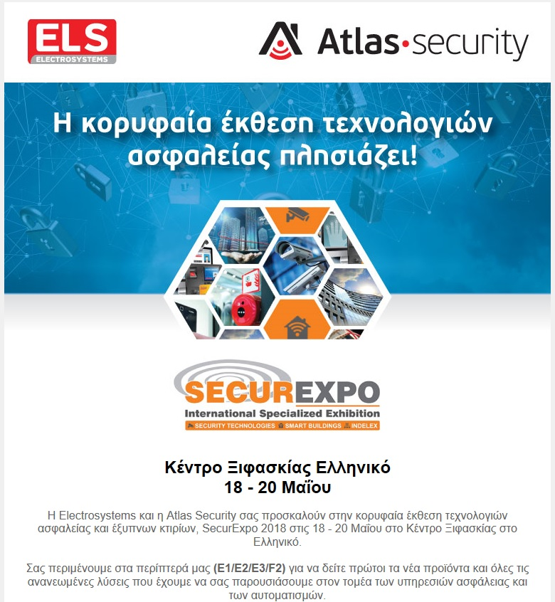secur.expo.1